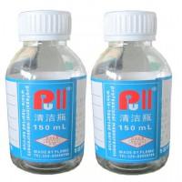 NAS1638-150ml颗粒度塑料取样瓶