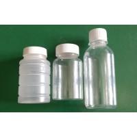 颗粒度仪样品瓶120ml