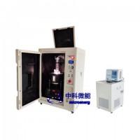 旋转搅拌型光化学反应仪