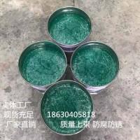 贵州 废水池防腐材料 工业污水池防腐施工 玻璃鳞片胶泥涂料