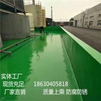 庆阳 乙烯基玻璃鳞片涂料 污水池防腐涂料 脱硫塔防腐工程