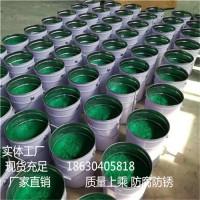 污水池玻璃鳞片涂料价格 储存池防腐 高温树脂玻璃鳞片胶泥