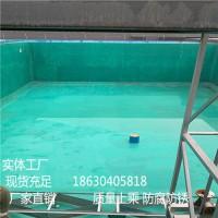 临夏 污水池玻璃钢防腐 垃圾仓防腐 环氧树脂玻璃鳞片胶泥厂家