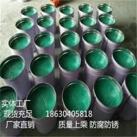 污水池处理防腐价格 环氧玻璃鳞片 脱硫塔防腐施工