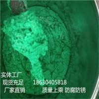 江苏 污水池环氧树脂防腐涂料 防腐蚀玻璃鳞片胶泥 水泥池防腐