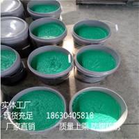 南京 玻璃钢污水池防腐 树脂玻璃鳞片涂料 脱硫塔防腐