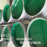 专业施工污水池 环氧玻璃鳞片胶泥厂家 富城 乙烯基树脂