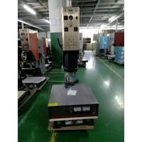 大功率15K超音波熔接机20K超声波塑焊机