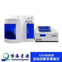 UV4000B全自动紫外分光光度计石油类检测