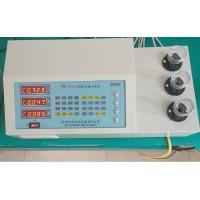 砂子中二氧化硅分析仪