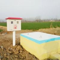 农业智能机井灌溉远程控制系统
