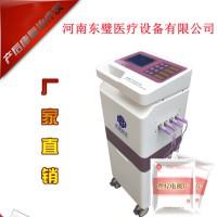 产后康复治疗仪-东璧妇科治疗设备
